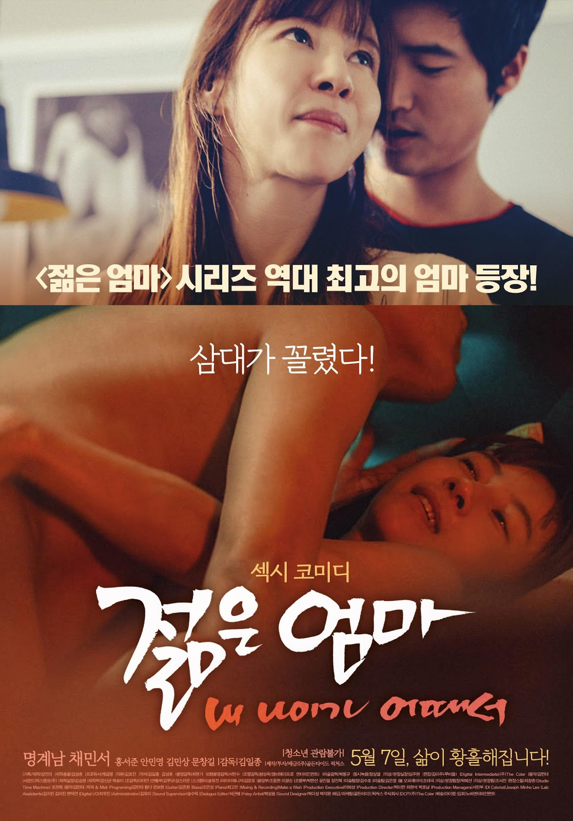 Nonton Film Young Mother 3 (2015) Subtitle Indonesia Streaming Movie Download