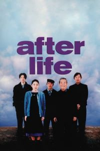Nonton Film After Life (Wandafuru raifu) (1998) Subtitle Indonesia Streaming Movie Download