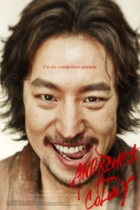 Nonton Film Anarchist from Colony (Park Yeol) (2017) Subtitle Indonesia Streaming Movie Download