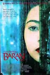 Nonton Film Baran (2001) Subtitle Indonesia Streaming Movie Download