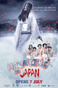 Nonton Film Buppha Rahtree A Haunting in Japan (2016) Subtitle Indonesia Streaming Movie Download