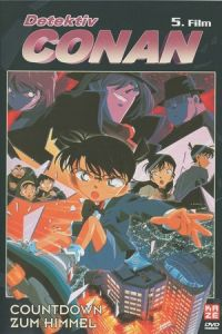Nonton Film Detective Conan: Countdown to Heaven (2001) Subtitle Indonesia Streaming Movie Download