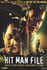 Nonton Film Hit Man File (2005) Subtitle Indonesia Streaming Movie Download