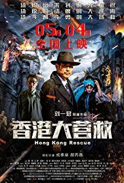 Nonton Film Hong Kong Rescue (2018) Subtitle Indonesia Streaming Movie Download
