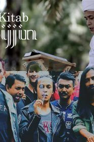Nonton Film Kitab Sijjin (2018) Subtitle Indonesia Streaming Movie Download