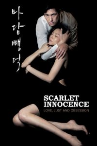 Nonton Film Scarlet Innocence (2014) Subtitle Indonesia Streaming Movie Download