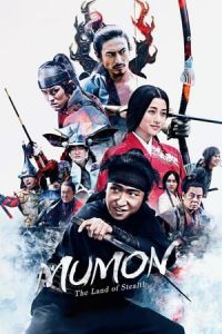 Nonton Film Shinobi no kuni (2017) Subtitle Indonesia Streaming Movie Download