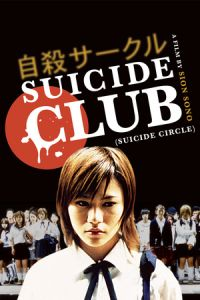 Nonton Film Suicide Club (2001) Subtitle Indonesia Streaming Movie Download