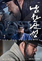 Nonton Film The Fortress (2017) Subtitle Indonesia Streaming Movie Download