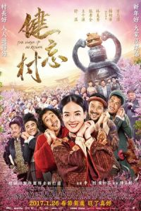 Nonton Film The Village of No Return (2017) Subtitle Indonesia Streaming Movie Download