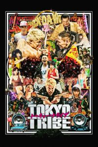 Nonton Film Tokyo Tribe (2014) Subtitle Indonesia Streaming Movie Download