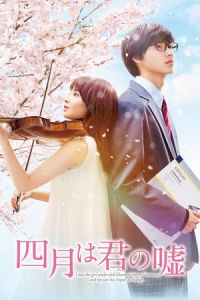 Nonton Film Your Lie in April (2016) Subtitle Indonesia Streaming Movie Download