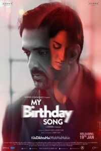 Nonton Film My Birthday Song (2018) Subtitle Indonesia Streaming Movie Download