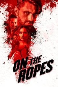 On the Ropes(2018)
