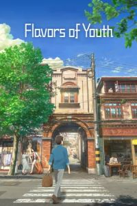 Nonton Film Flavors of Youth (Si shi qing chun) (2018) Subtitle Indonesia Streaming Movie Download