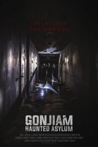 Gonjiam: Haunted Asylum (Gon-ji-am) (2018)