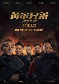 Nonton Film Golden Job (2018) Subtitle Indonesia Streaming Movie Download