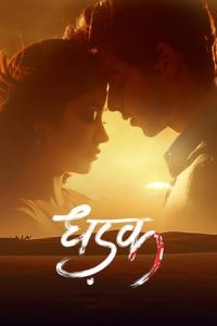 Nonton Film Dhadak(2018) Subtitle Indonesia Streaming Movie Download