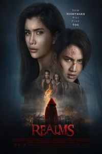Nonton Film Realms(2017) Subtitle Indonesia Streaming Movie Download