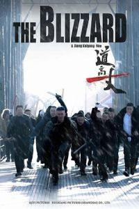 Nonton Film The Blizzard(2018) Subtitle Indonesia Streaming Movie Download