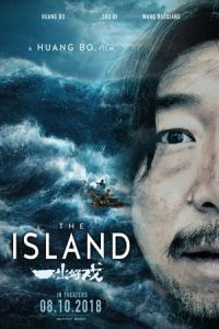 Nonton Film The Island(2018) Subtitle Indonesia Streaming Movie Download