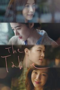 Nonton Film The Table (Deo Te-i-beul) (2016) Subtitle Indonesia Streaming Movie Download