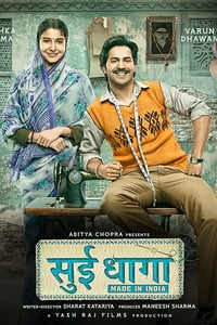 Nonton Film Needle and Thread: Made in India (2018) Subtitle Indonesia Streaming Movie Download