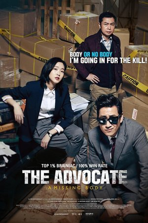 Nonton Film The Advocate: A Missing Body (2015) Subtitle Indonesia Streaming Movie Download