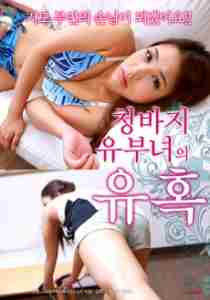 Nonton Film Big Booty Neighborhood Wives 3 (2016) Subtitle Indonesia Streaming Movie Download