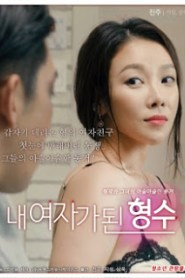 Nonton Film My Woman In Law (2018) Subtitle Indonesia Streaming Movie Download