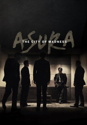 Nonton Film Asura: The City of Madness (2016) Subtitle Indonesia Streaming Movie Download