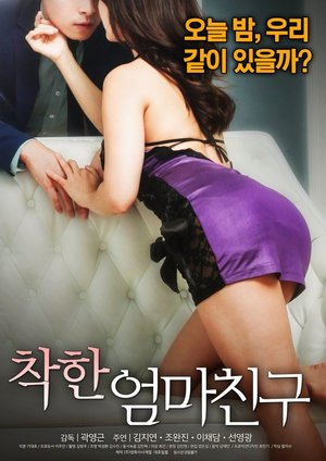 Nonton Film My Friend's Nice Mother (2017) Subtitle Indonesia Streaming Movie Download