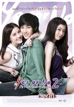 Nonton Film Yes or No: Come Back to Me (2012) Subtitle Indonesia Streaming Movie Download