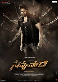 Nonton Film Savyasachi (2018) Subtitle Indonesia Streaming Movie Download