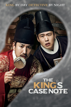 Nonton Film The King's Case Note (2017) Subtitle Indonesia Streaming Movie Download