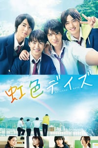 Nonton Film Rainbow Days (2018) Subtitle Indonesia Streaming Movie Download