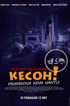 Nonton Film Kecoh! Primadona Kena Hantu! (2016) Subtitle Indonesia Streaming Movie Download