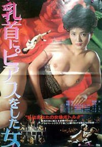 Nonton Film Woman with Pierced Nipples (1983) Subtitle Indonesia Streaming Movie Download