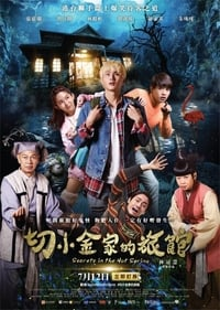 Nonton Film Secrets in the Hot Spring (2018) Subtitle Indonesia Streaming Movie Download