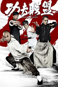 Nonton Film Kung Fu League (2018) Subtitle Indonesia Streaming Movie Download