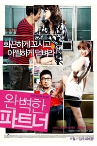 Nonton Film My Secret Partner (2011) Subtitle Indonesia Streaming Movie Download