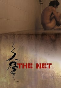 Nonton Film The Net (2016) Subtitle Indonesia Streaming Movie Download