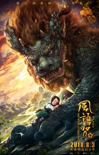 Nonton Film Feng Yu Zhou (2018) Subtitle Indonesia Streaming Movie Download