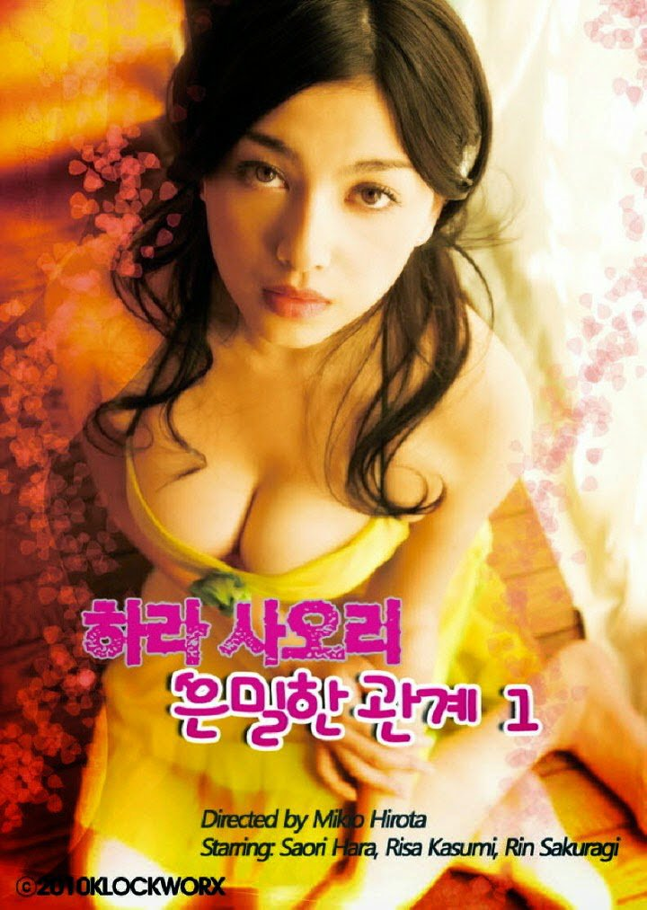 Nonton Film Virgin Relationship 1 (2010) Subtitle Indonesia Streaming Movie Download