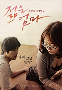 Nonton Film Young Mother (2013) Subtitle Indonesia Streaming Movie Download
