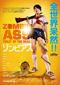 Nonton Film Zombie Ass: Toilet of the Dead (2011) Subtitle Indonesia Streaming Movie Download