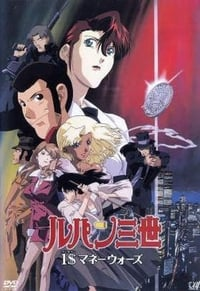 Nonton Film Lupin III: Missed by a Dollar (2000) Subtitle Indonesia Streaming Movie Download